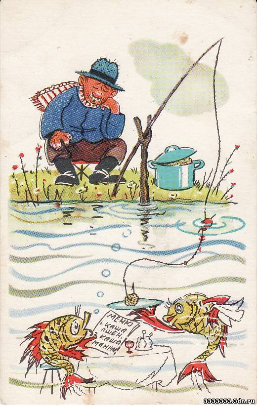 про рыболов